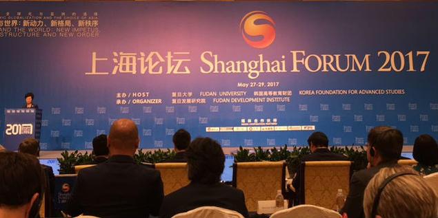 The Shanghai Forum 2017