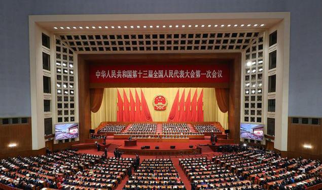 Photo: Xinhua.net
